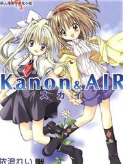 Kanon & Air