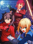 Fate/hollow ataraxia漫画