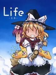 Life -生命-