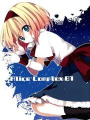 Alice Complex:01