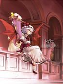 蕾米莉亚与红魔馆之主漫画