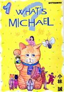 我为猫狂 第8卷