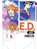 Q.E.D. iff-证明终了- 第9话