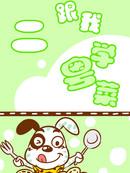 176-跟我学粤菜二