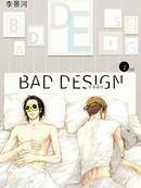 Bad Design 第23话