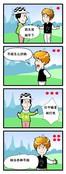 医药纠纷漫画