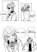 自作多情漫画