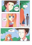 为何终生孤寂漫画
