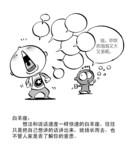 武当招生漫画