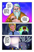 校长室漫画