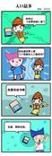人口最多漫画