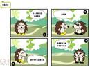 人类问题漫画