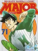 棒球大联盟 第75卷