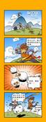 碧根果漫画