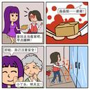 茶餐厅漫画
