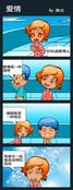 呆头笨脑漫画