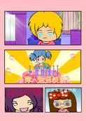 过生日漫画