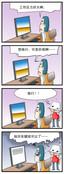 工作压力漫画