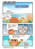 海和洋的区别