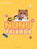 Nunu friends 第1回