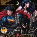蝙蝠侠与正义联盟