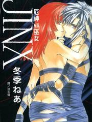 JINX-厄神VS巫女